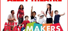 Alley Theatre-Sugar Land and Houston Spring Break Camps