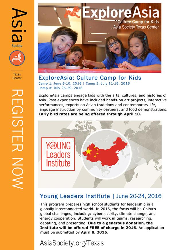 YLI_SummerCamps2